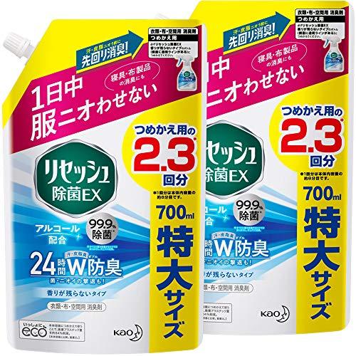 【まとめ買い】リセッシュ除菌EX 香りが残らないタイプ スパウトパウチ 700ml×2個
