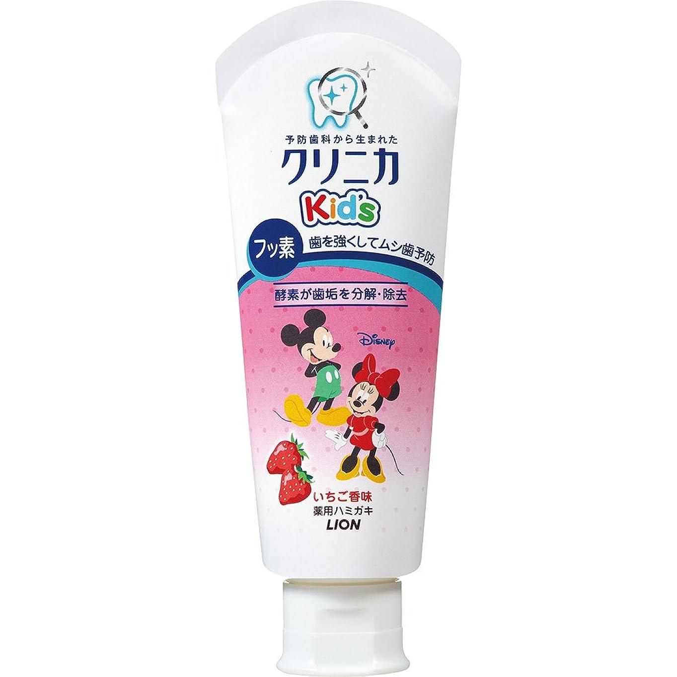 マスク法令ミシンクリニカKid'sハミガキ いちご 60g (医薬部外品)