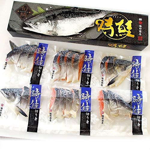 産直だより 北海道加工 時鮭(トキシラズ) 1尾 2キロ 姿切身 (ロシア産)