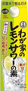 【ソーダで割るだけ】大関 わが家のレモンサワーの素 直七ブレンド 居酒屋の味 [ リキュール 900ml×6本 ]
