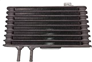 2920A103 Auto Transfer Oil Cooler Transmission Gear BOX Radiator for Mitsubishi Lancer EX ASX Outlander Sport