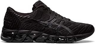 Men's Gel-Quantum 360 5 Sportstyle Shoes