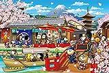 Amnogu Puzzles 1000 Piezas Puzzle Peanut Snoopy Japón