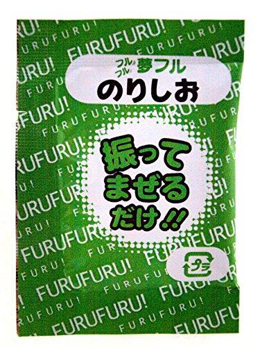 夢フル ポップコーン味付け調味料 3g×50袋 業務用 お祭り イベント (のりしお味)