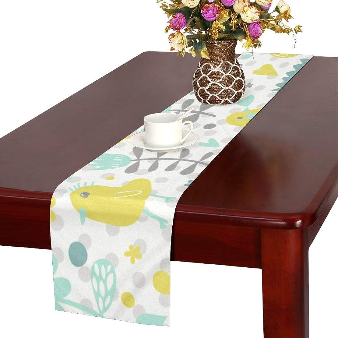 一次子羊中傷GGSXD テーブルランナー 面白い ひよこ クロス 食卓カバー 麻綿製 欧米 おしゃれ 16 Inch X 72 Inch (40cm X 182cm) キッチン ダイニング ホーム デコレーション モダン リビング 洗える