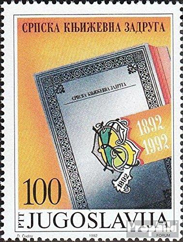 Prophila Collection Jugoslawien 2571 (kompl.Ausg.) 1992 Bund serbischer Schriftsteller (Briefmarken für Sammler)