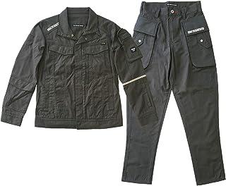[BMC ブルーモンスタークロージング]ハーネス対応 ワークウェア ジャケット パンツ 上下セット