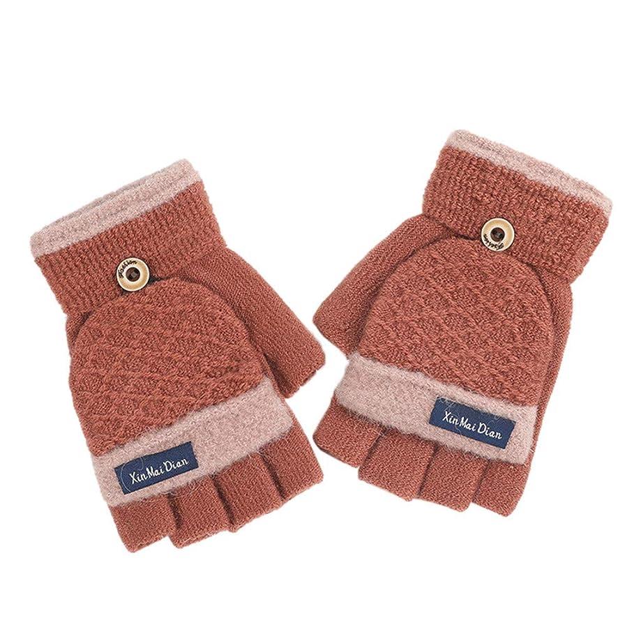 ??Jonerytime Kids Winter Gloves Half Finger Knitted Flip Mittens Suitable for Baby Boys Girls
