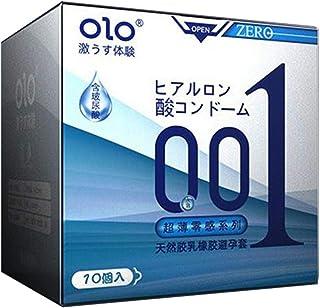コンドーム 超薄型 天然ラテックス ヒアルロン酸 安全で安心 3つのオプションあり セックス 大人のおもちゃ 10個入り