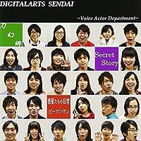 D-BOX 3 ドラマCD