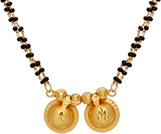Jaipur Mart Ethnic Collection Mangalsutra for Women (Black)(MS61)