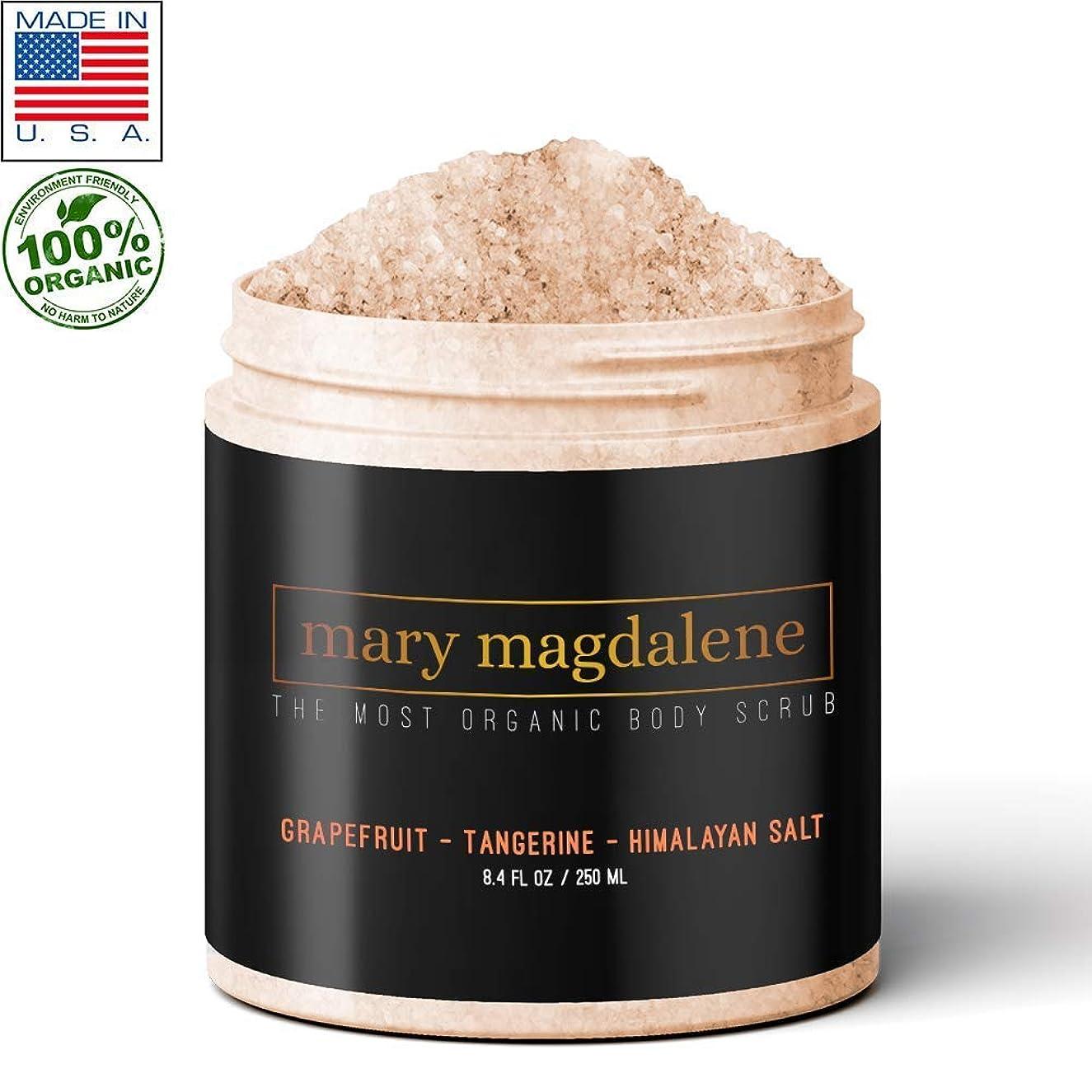 Grapefruit, Tangerine and Himalayan Salt Body Scrub. The Most Organic Body Scrub 8.4 fl. oz / 250 ml