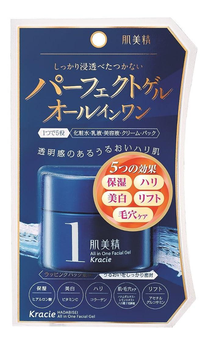 西部確保する信条肌美精 パーフェクトゲルオールインワン 100g (医薬部外品)