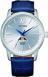 سيتيزن ساعة رسمية للرجال انالوج بعقارب جلد - AK5000-03A