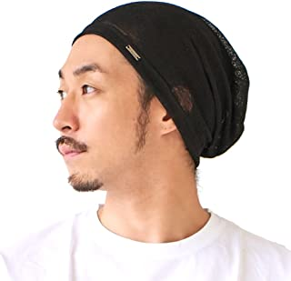CHARM Casualbox | Summer Beanie Cap Mens & Womens Slouchy Lightweight Knit Unisex Hat