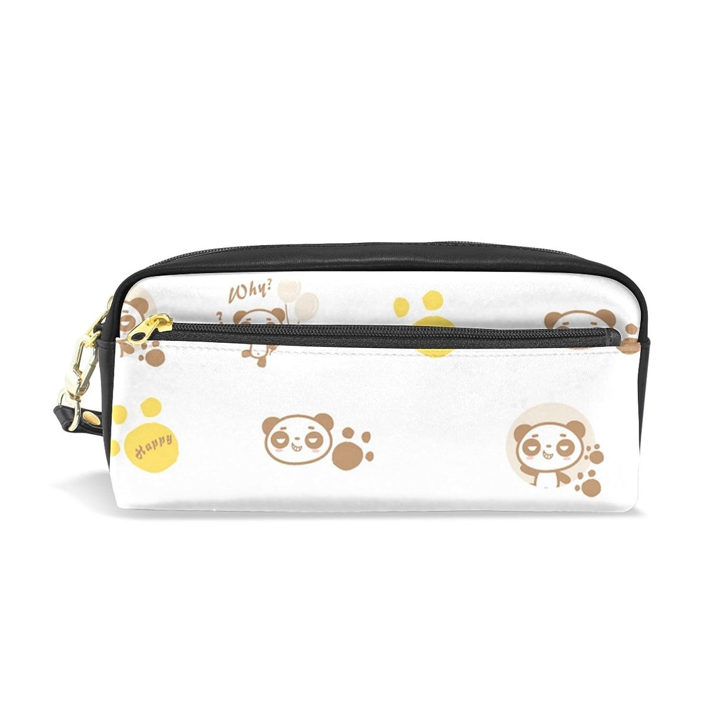 AOMOKI ペンケース ペンポーチ かわいい おしゃれ 化粧ポーチ 小物入り 多機能バッグ 男女兼用 プレゼント ギフト パンダ Panda 可愛い