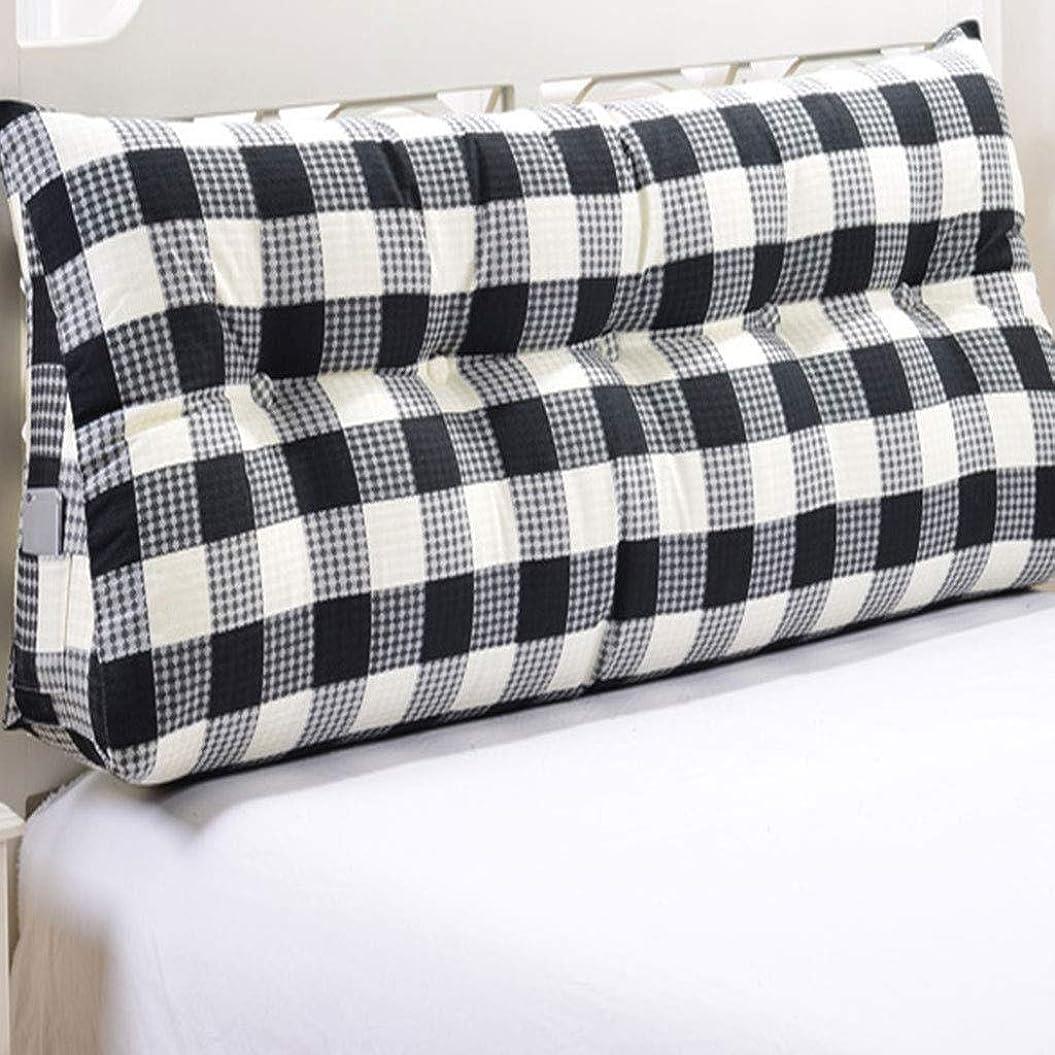 むしゃむしゃ子供達電話に出るベッドサイドクッション三角形ダブルソファーラージバック韓国語バージョンのソフト畳ベッド枕枕腰椎サポート枕 (Color : C, Size : L150*W20*H50cm)