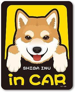 ペットステッカー SHIBA INU in CAR 柴犬 ドッグインカー 車 ペット 愛犬 DOG イラスト 全25犬種 PET084 gs ステッカー グッズ
