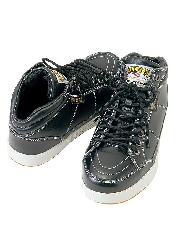 ジャンルスタンドはげ[アイトス] 安全靴 AZ-51633 010(ブラック) 25.0