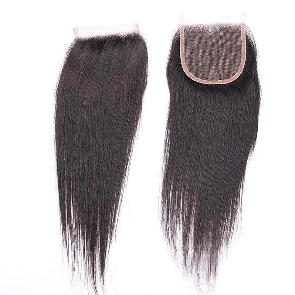 保証金削減作成するHOHYLLYA 自由な部分レース前頭閉鎖ストレートブラジルの人間の髪の毛4
