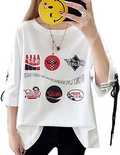 YiTong レディース 半袖 夏 ゆったり シャツ シンプル Tシャツカットソー おしゃれ オフショルダー 半袖シャツ フ ァッション トップス かわいい アウター 着痩せ ラウンドネック シャツ 大きいサイズ