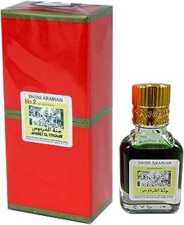 Swiss Arabian Jannat El Firdaus 9ml Oil Perfume