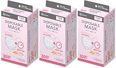 Iris Ohyama 20PN-30PS Disposable Masks, Small, 30 Ct. Set of 3 (90 Mask Set), Prevents Ear Pain, Soft Round Earstrings
