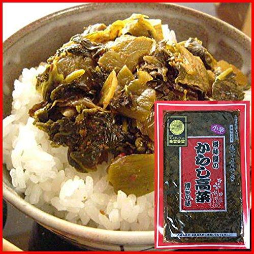 樽味屋・からし高菜 小辛250g×2袋 (メール便対応品)