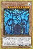 遊戯王OCG オベリスクの巨神兵 ミレニアムゴールドレア MB01-JPS02-GR ミレニアムボックス ゴールドエディション(MB01)