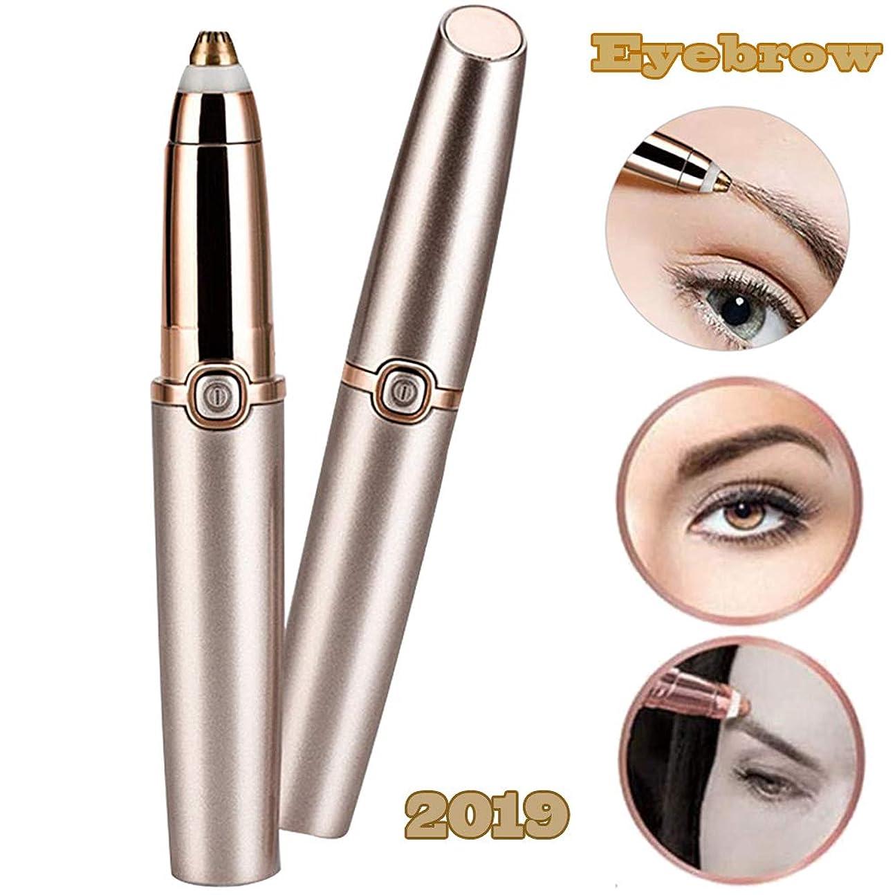 中にアクションシェフ眉毛トリマー脱毛器2019 SinMer電動眉毛リムーバー女性用、携帯用痛みのない眉毛かみそり、ローズゴールド(電池は含まれていません)