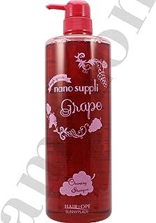 ナノサプリ クレンジングシャンプー 1000ml(グレープ)