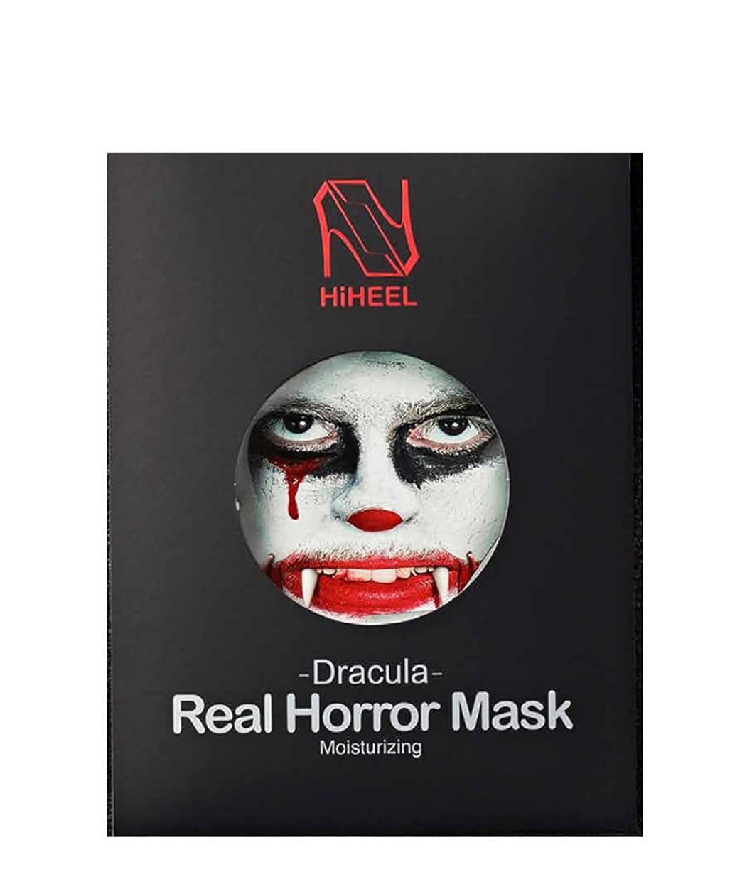 好き歪める回転する(ヒヒエル) HiHEEL Dracula Real Horror Mask Moisturizing 10 Sheets ドラキュラリアルホラーマスクモイスチャライジング CH1278870 [並行輸入品]