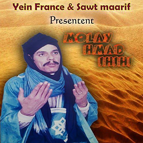 Moulay Ahmad Ihihi