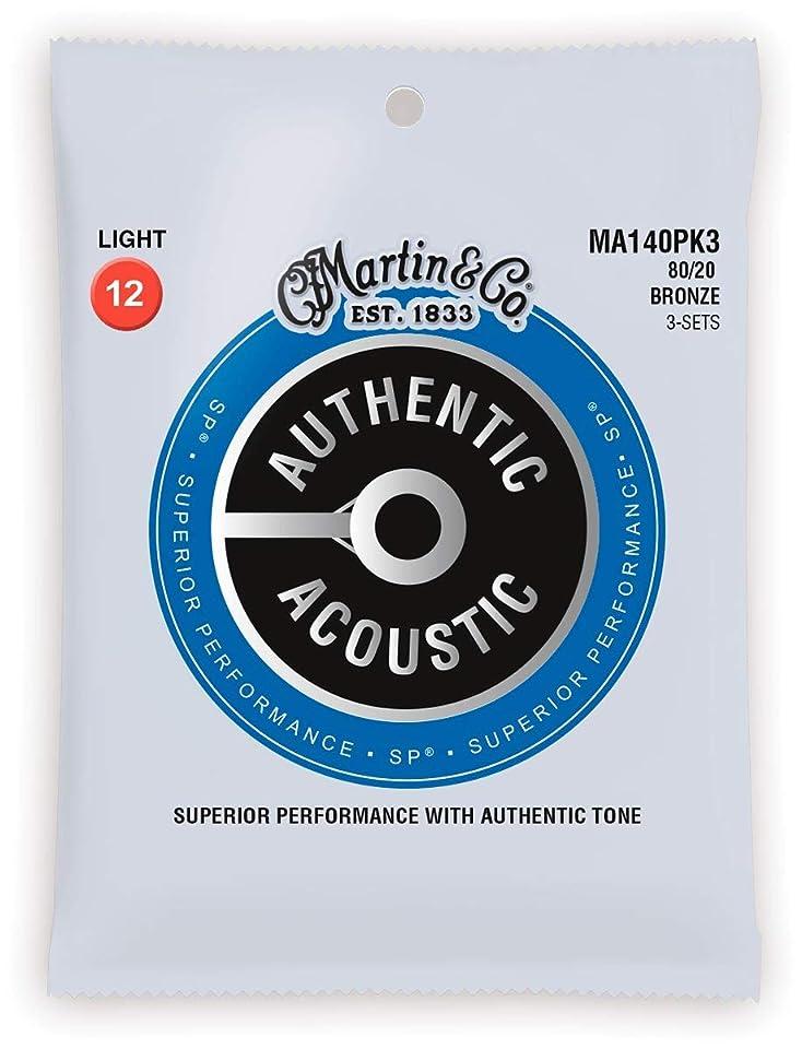 おとこ批判的花婿MARTIN アコースティックギター弦 AUTHENTIC ACOUSTIC MA140 PK3 3パックセット Light .012-.054