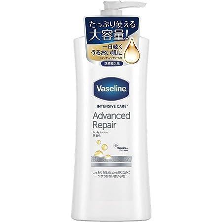 Vaseline(ヴァセリン) アドバンスドリペア ボディローション 無香性 ボディミルク 400mL