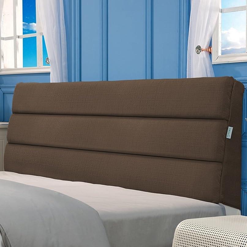 欠席犯す時制ウエストパッド、ベッドヘッドパッド 高弾性 ベッドの背もたれ 耐摩耗性