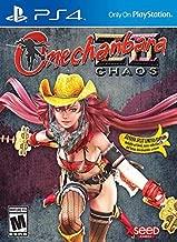 Onechanbara Z2 Chaos Banana Split Edition (PlayStation 4)