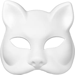 Unpainted White Plain Arts and Crafts Cat Venetian Masquerade Version Face Mask