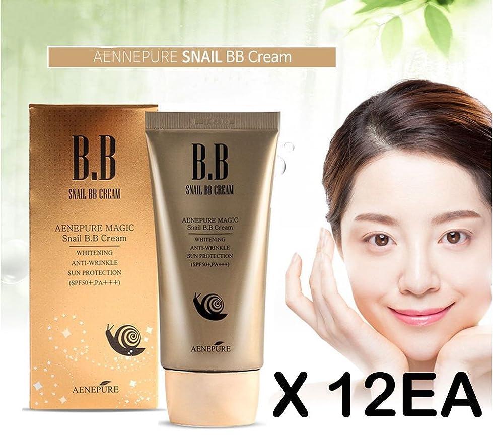 海岸裁判所エスカレート[Aenepure] カタツムリBBクリーム50ml X 12EA / SPF50+ PA+++ / Snail BB cream 50ml X 12EA / SPF50+ PA +++ / ホワイトニング、アンチリンクル、日焼け防止 / Whitening, Anti-Wrinkle,Sun protection / 韓国化粧品 / Korean Cosmetics [並行輸入品]