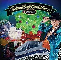 Friend Tree Wonderland(DVD付)