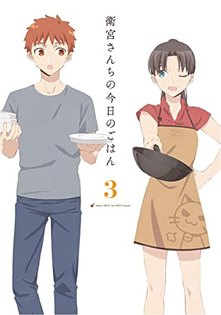 Today's Menu for the Emiya Family 3 Blu-ray, Limited Release Edition