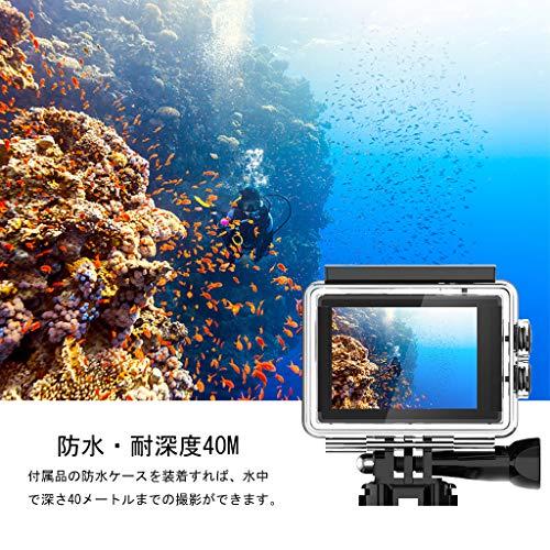 Apexcam『アクションカメラM80air』