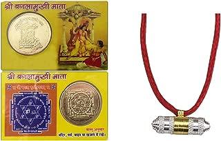 Divya Mantra Sri Chakra Sacred Hindu Geometry Yantram Ancient Vedic Tantra Scriptures Maa Baglamukhi Pocket Yantra & Surya Kavach Pendant - Protection, Buri Nazar Battu, Mandir, Prayer, Business, Home