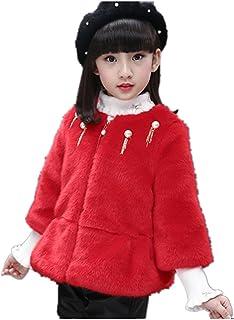 Lisa Pulster 小さくて可愛いかばん付き コート 女の子 子供服 無地 ぬいぐるみ 長袖 入学式 結婚式 演奏会 綿 保温 防寒