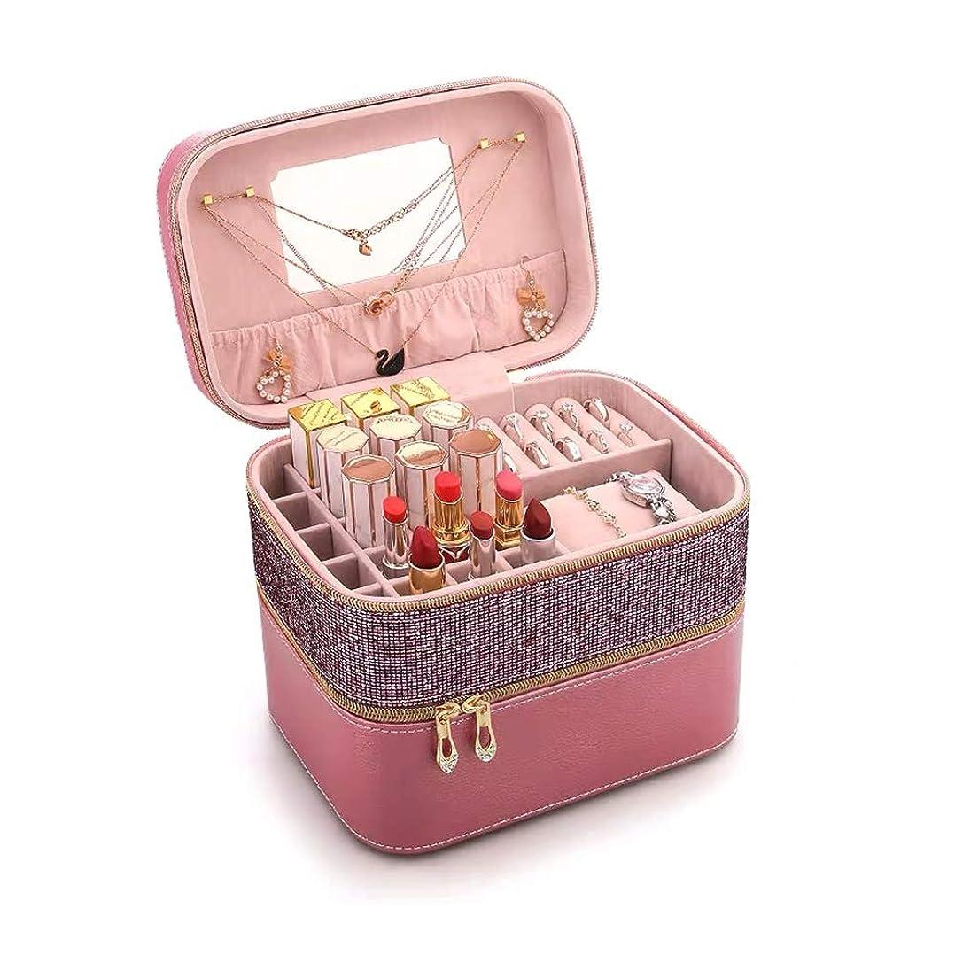 追い払うエゴマニア増強するSZTulip メイクボックス 化粧品収納ボックス メイクケース コスメボックス 口紅など小物入れ アクセサリー収納 大容量鏡付き (ピンク)