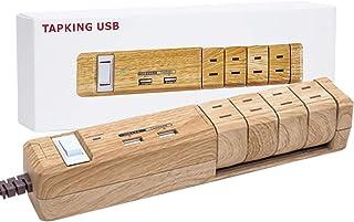 Fargo 木目調を愛する人たちが作り上げた、今まで誰も体験したことのない最高の電源タップ おしゃれ デザイン AC4個口 2.4A USB 急速充電 国内サポート対応 1年保証付