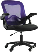 Comfortable Office Chair Computer Chair Home Comfortable Lazy Back Chair Arched Office Chair Staff Chair Sturdy (Color : P...