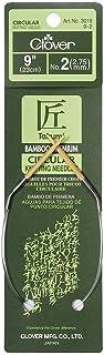 CLOVER Bamboo Circular Knitting Needles Takumi, 9-Inch Size 2