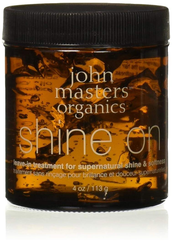 怒っている瞑想古風なジョンマスターオーガニック シャインオン 113g