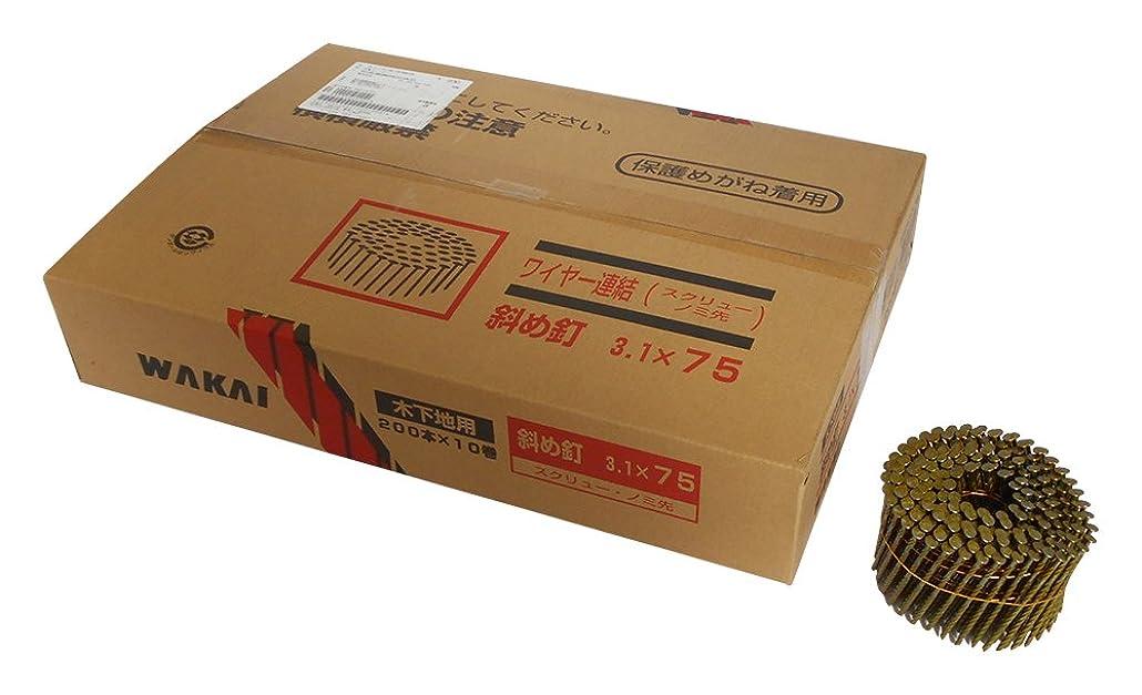 母音姉妹マートWAKAI ワイヤー連結スクリュー釘 ノミ先 3.1x75mm WNS3175